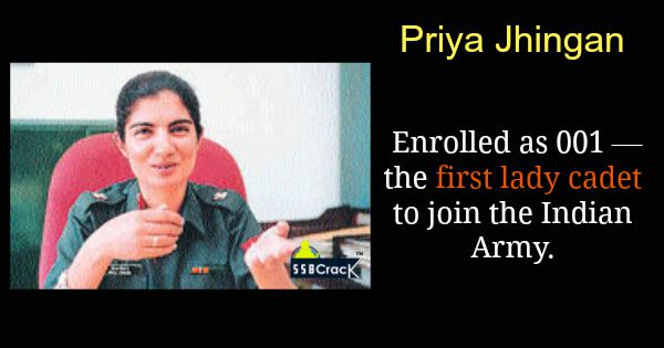 Feisty first armed officer of India