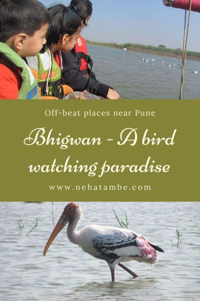 Bhigwan- Agnipankh homestay and agrotourism